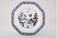 """Various - Vintage Tea - Sandwich/Cake Plate - Vintage - 93/4"""" - V389"""